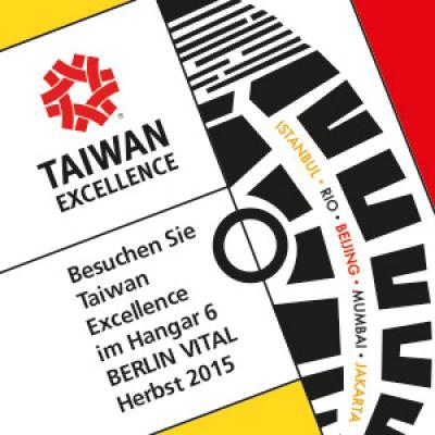 Taiwan Excellence ist Co-Sponsor des 42. BMW BERLIN-MARATHON
