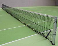 Ball Catcher - das neue Ballfangnetz für Tennisnetze