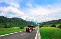 Forum zur grünen Entwicklung im Bezirk Wulong von Chongqing abgehalten
