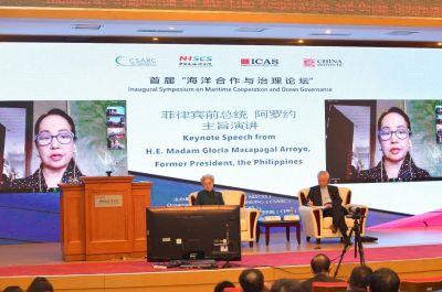 Maritime Zusammenarbeit und Governance der Ozeane Forum