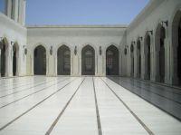 Sultan-Qabus-Moschee Maskat, Oman Iranee