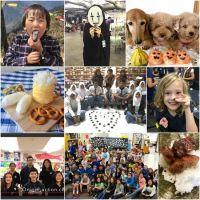 Beispiele für Fotos mit Onigiri