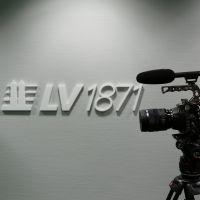 DKM 2020: LV 1871 stellt die Filialdirektion der Zukunft vor