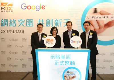 Johnson Ng, Loretta Wan, Dominic Allon und William Bai (v.l.n.r.). Foto: HKTDC