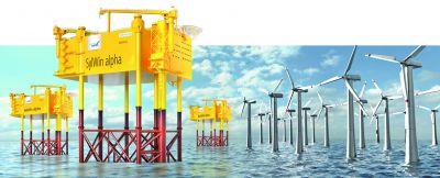Illustration der bei Nordic Yards bebauten Plattformen BorWin, HelWin und SylWin. Foto Nordic Yards