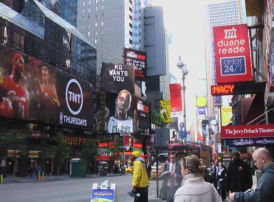 NYC-Domain: Eine eigene Domain für die Stadt, die nie schläft