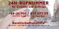 www.detektiv-international.de  - Detektei ManagerSOS