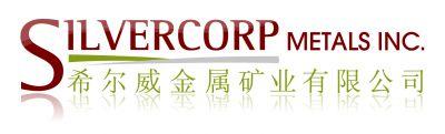 Logo Silvercorp Metals