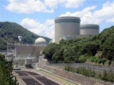 Takahama Kernkraftwerk Japan